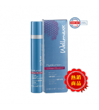 Wellmaxx hyaluron<br />