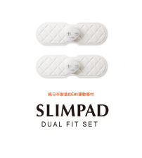 SLIMPAD DUAL FIT SET 修身墊