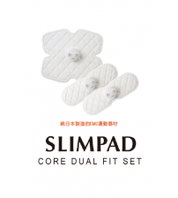 SLIMPAD CORE DUAL FIT SET 苗條墊&修身墊